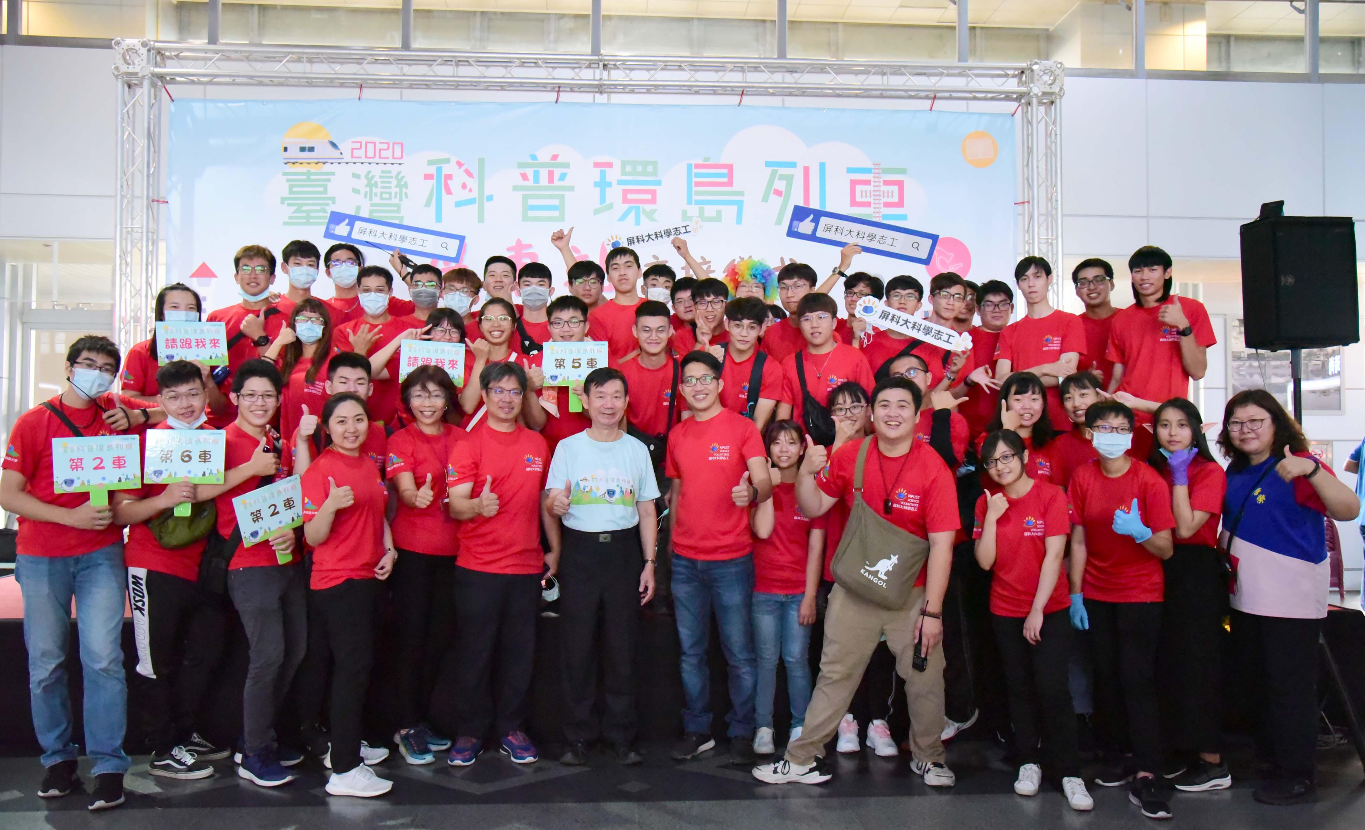 2020臺灣科普環島列車進站屏東