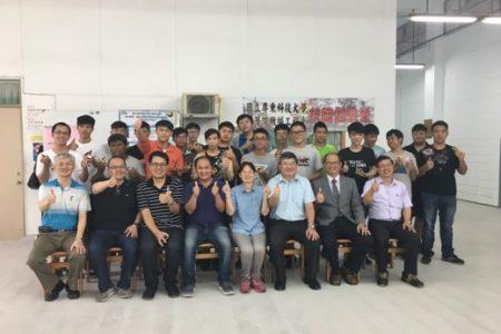 機械系科技服務中心1