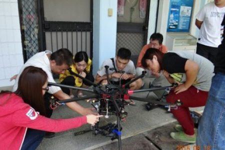 水土保持科技服務中心3(教育訓練)