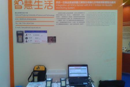 Green Technology Research Center2